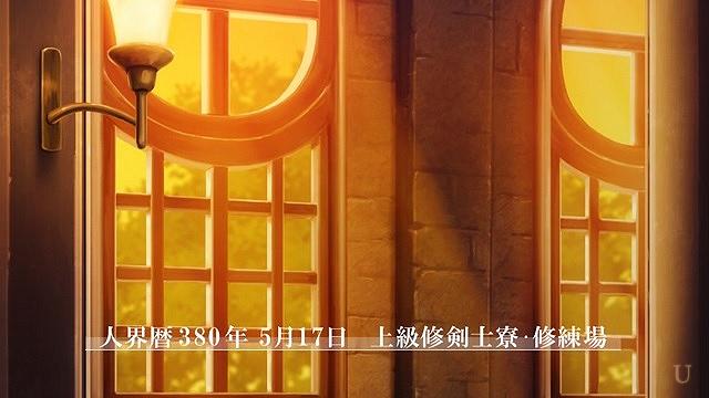 sao上級修剣士寮・修練場