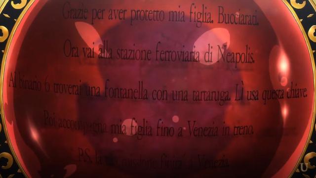 ジョジョの奇妙な冒険第14話鍵の中のメッセージ