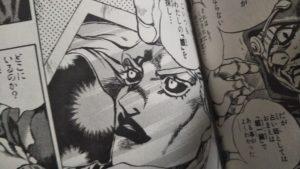 ジョジョの奇妙な冒険58巻リゾット
