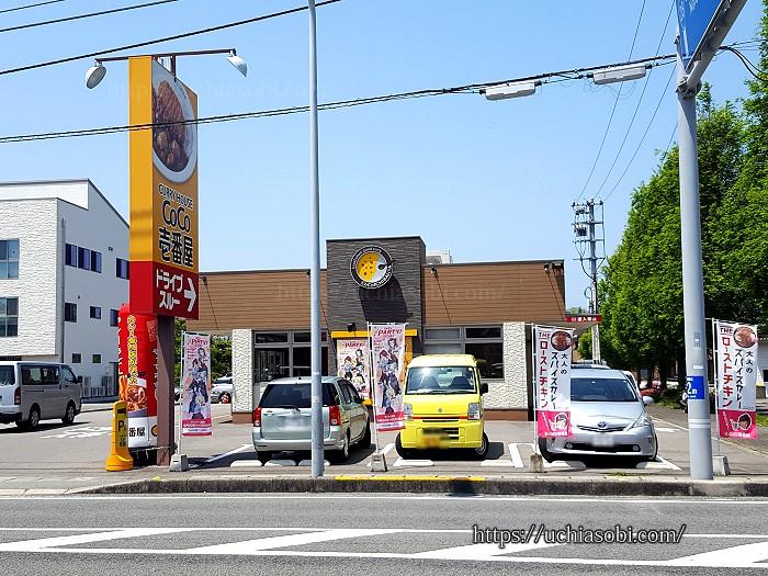 ココ壱番屋松茂町