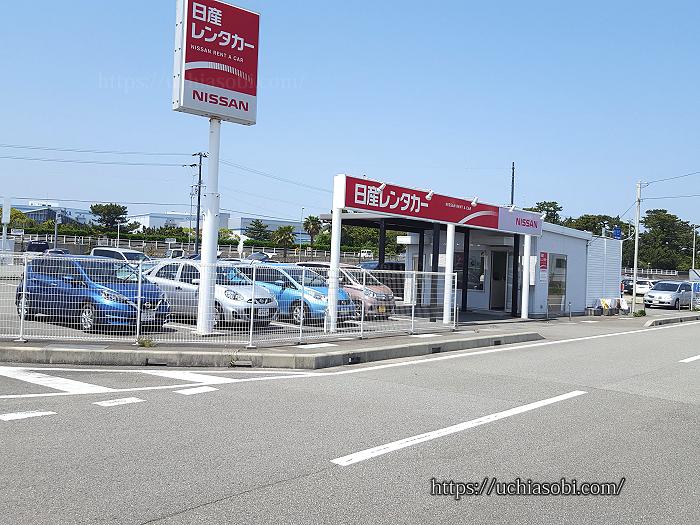 日産レンタカー徳島空港