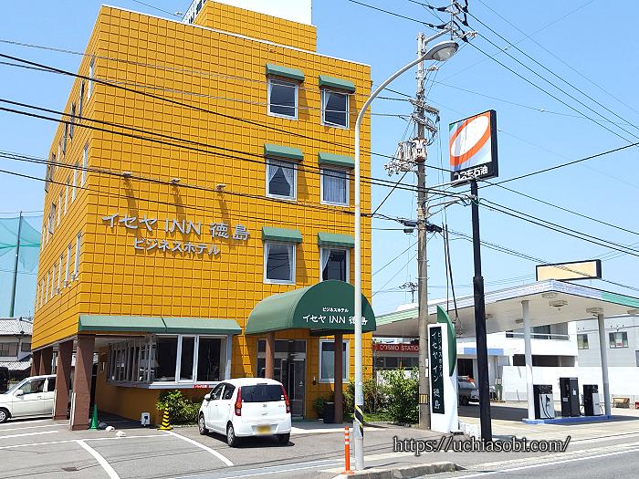 ビジネスホテル イセヤ イン 徳島