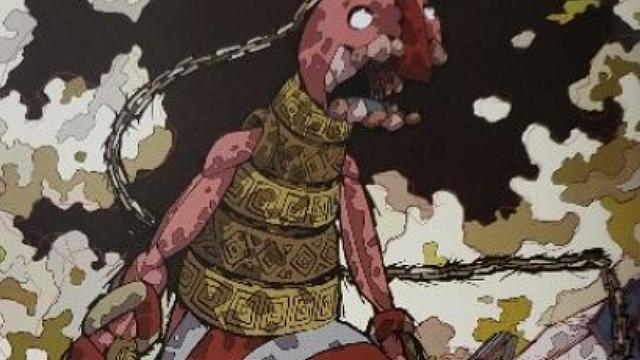 「ロードオブヴァーミリオン」画集 白-超獣・亜人・神族・海種-編より No.012ラース・ジャイアント