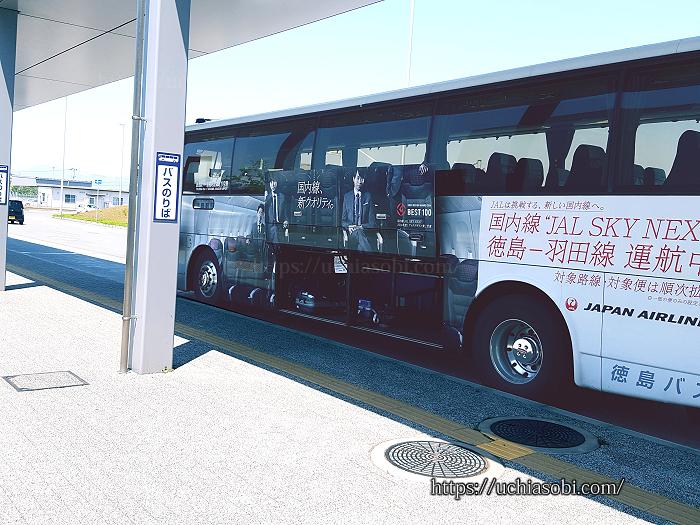 徳島空港徳島駅行リムジンバス