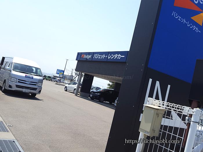 バジェットレンタカー徳島空港