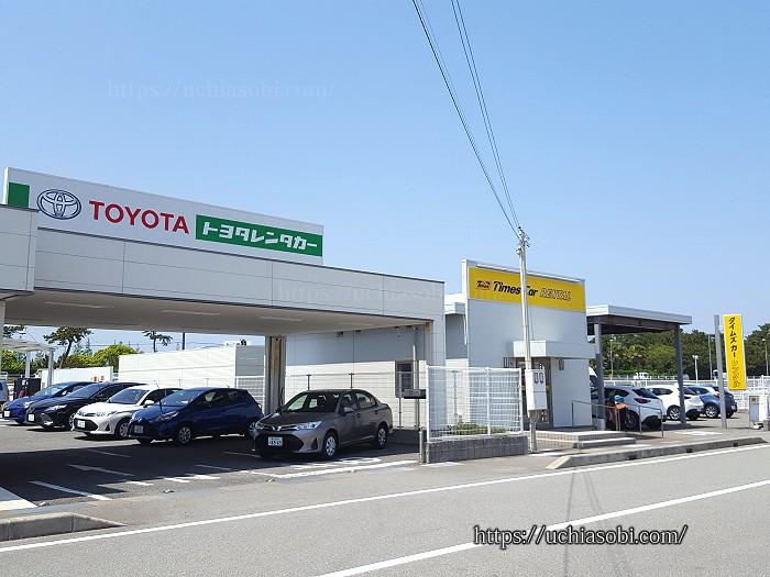 トヨタレンタカー徳島空港
