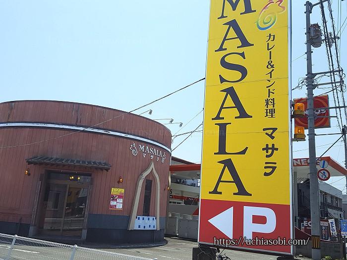 カレー マサラ