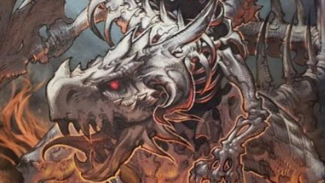 「ロードオブヴァーミリオン」画集 黒-魔種・機甲・不死-編より No.083スカルドラゴン