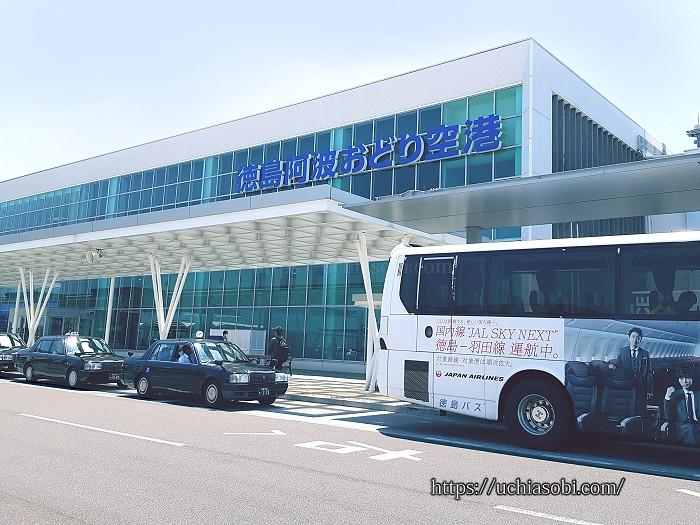 徳島阿波おどり空港外観