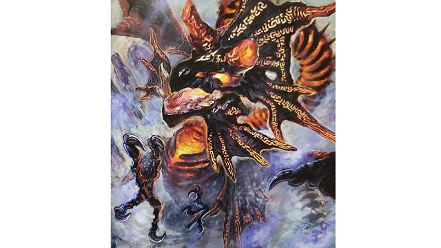 「ロードオブヴァーミリオン」画集 黒-魔種・機甲・不死-編より No.148カースドラゴン