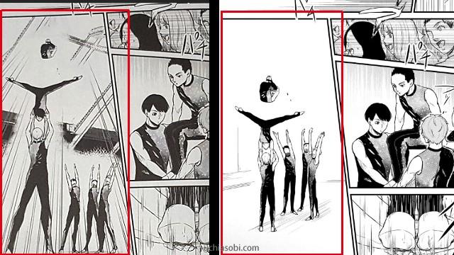 シックス青藍高校男子新体操部書籍版で描き直されたコマ