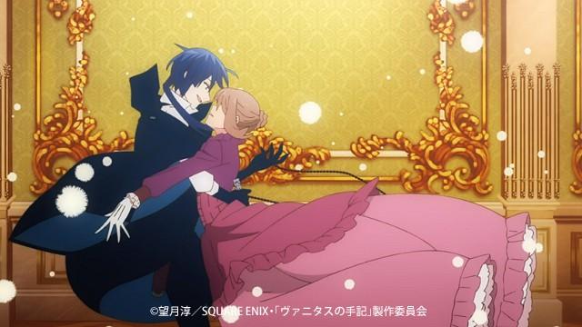 ヴァニタスの手記アニメ第1話アメリアを抱き寄せるヴァニタス