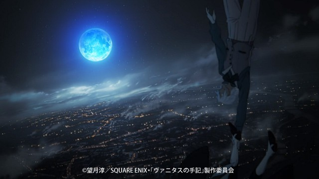 ヴァニタスの手記アニメ第1話落下しながら蒼い月を眺めるノエ