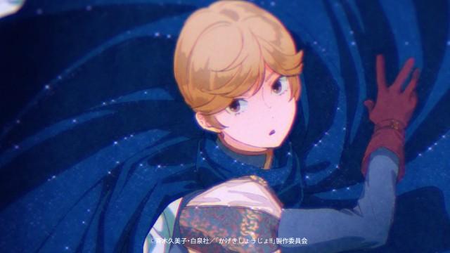 アニメかげきしょうじょ!!エンディング曲薔薇と私