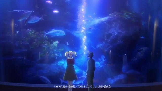 アニメかげきしょうじょ!!第十二幕水族館でのさらさと暁也の告白シーン